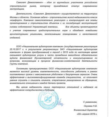 Стоимость бухгалтерского обслуживания ооо в москве регистрация ип на налог ру