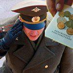 Военные- увеличение стажа для выхода на пенсию