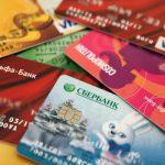 Штраф за навязывание зарплатного банка