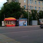 Возврат палаток и ларьков на улицы России