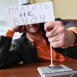 Может ли налог на профессиональный доход применяться несовершеннолетними
