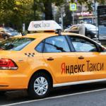 Яндекс. Такси. Водители получили статус самозанятых