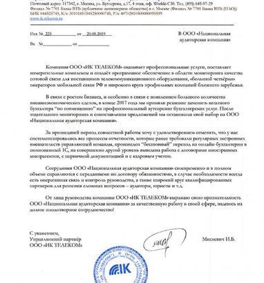 Стоимость бухгалтерского обслуживания ооо в москве нужно ли менять адрес регистрации ип