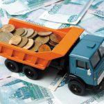 Когда транспортный налог не платят