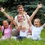 Компенсация ипотеки многодетным семьям
