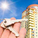 Президент РФ разрешил не платить НДФЛ с продажи квартиры