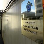 В Воронеже директор фирмы и его отец не заплатили 18 млн рублей налогов