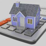 Льготы по налогу на имущество и взносам на капитальный ремонт