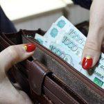 Как подтвердить размер заработной платы