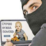 Банк России рассказал о новом способе кражи денег с помощью соцсетей