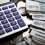 Новые правила списания средств со счетов должников
