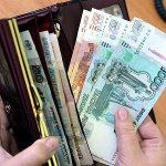 Резко уменьшилось число недельных займов «до зарплаты»