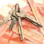 Как распределяется имущественный вычет при продаже «совместной» квартиры