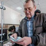 ПФР сообщил о прибавке неработающим пенсионерам с 1 января 2020 года