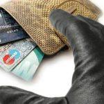 Новый способ кражи денег с карт используется мошенниками