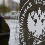 ФНС оштрафовала ВТБ и «Уралсиб»