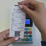Кассовый чек можно направить покупателю через любой мессенджер