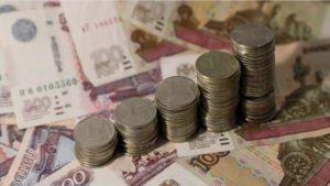 Каким будет минимальный размер оплаты труда в РФ в следующем году