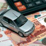 Как поступить, чтобы не платить транспортный налог с угнанного автомобиля